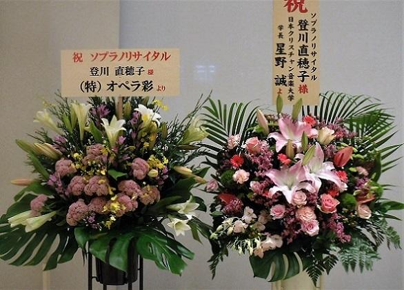 1 19.9.1 登川コンサート。映画ほか (40)