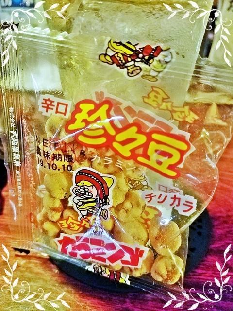 ちんちん豆カラミンゴ