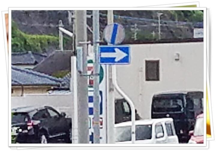 道路標識これは
