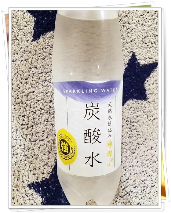 レモンサワーの素2