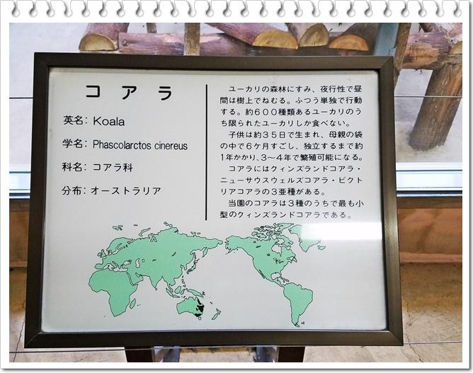 平川1-8