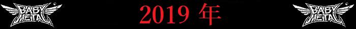 bm-2019-bm.png