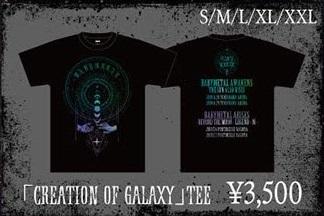 creationofgalaxytee.jpg