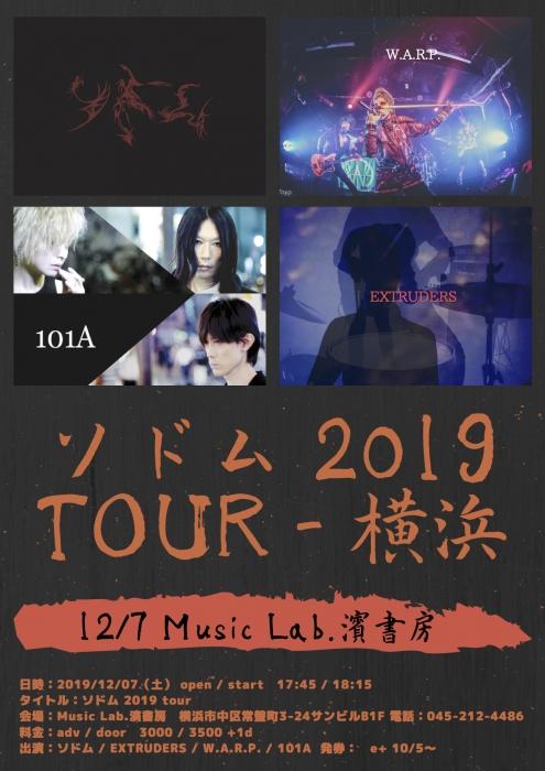 ソドム 2019 tour - 横浜 フライヤー