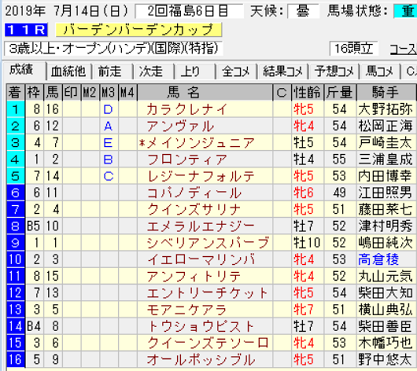 201907162046117f6.png