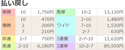 20190804210218a34.png