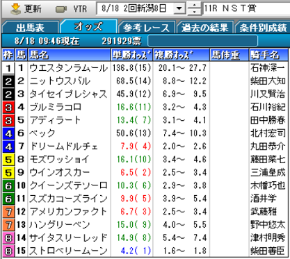 201908181000333bb.png