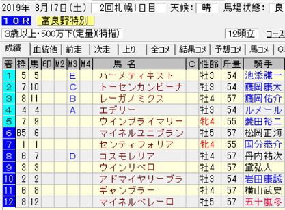 20190820221339cb8.png