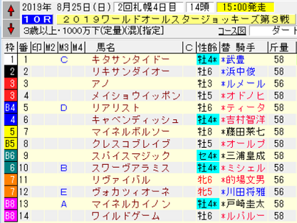 201908250945207bb.png