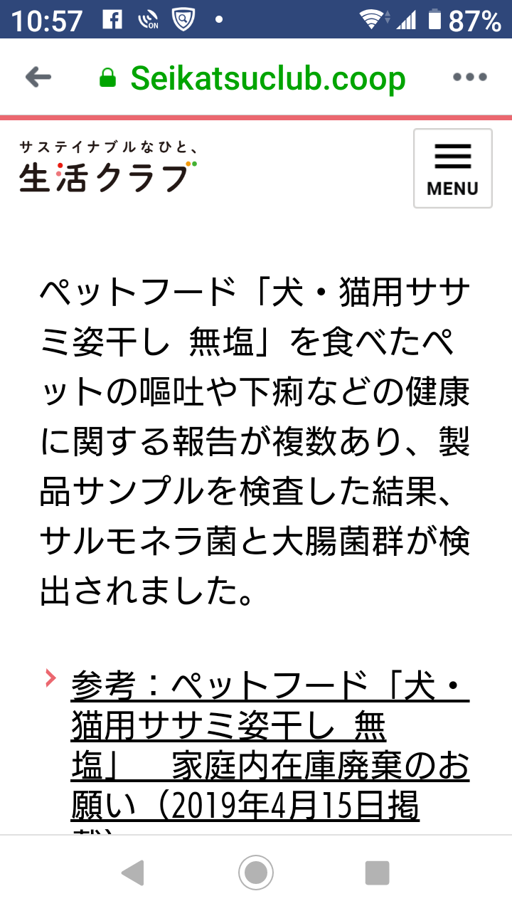 201908231058125f8.png