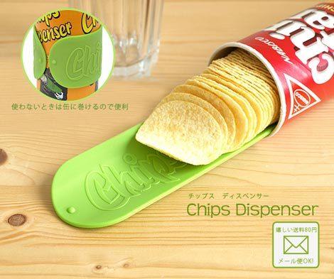 1chip-dispenser.jpg