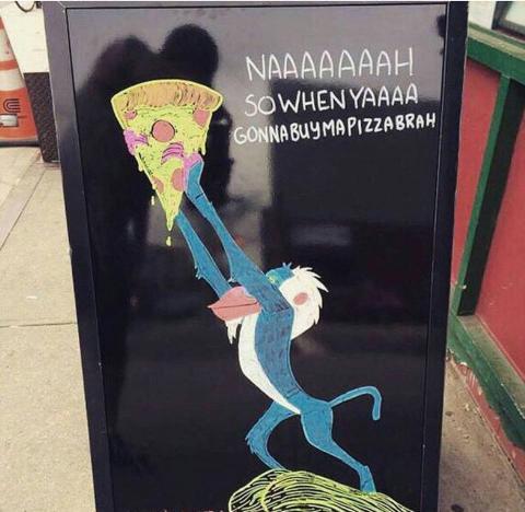 ンナァーツィゴェンニャー マバギーズィババー でピザがうまい