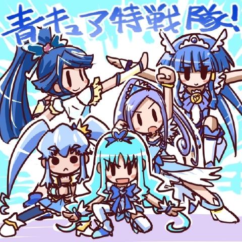 青キュアのギニュー特戦隊