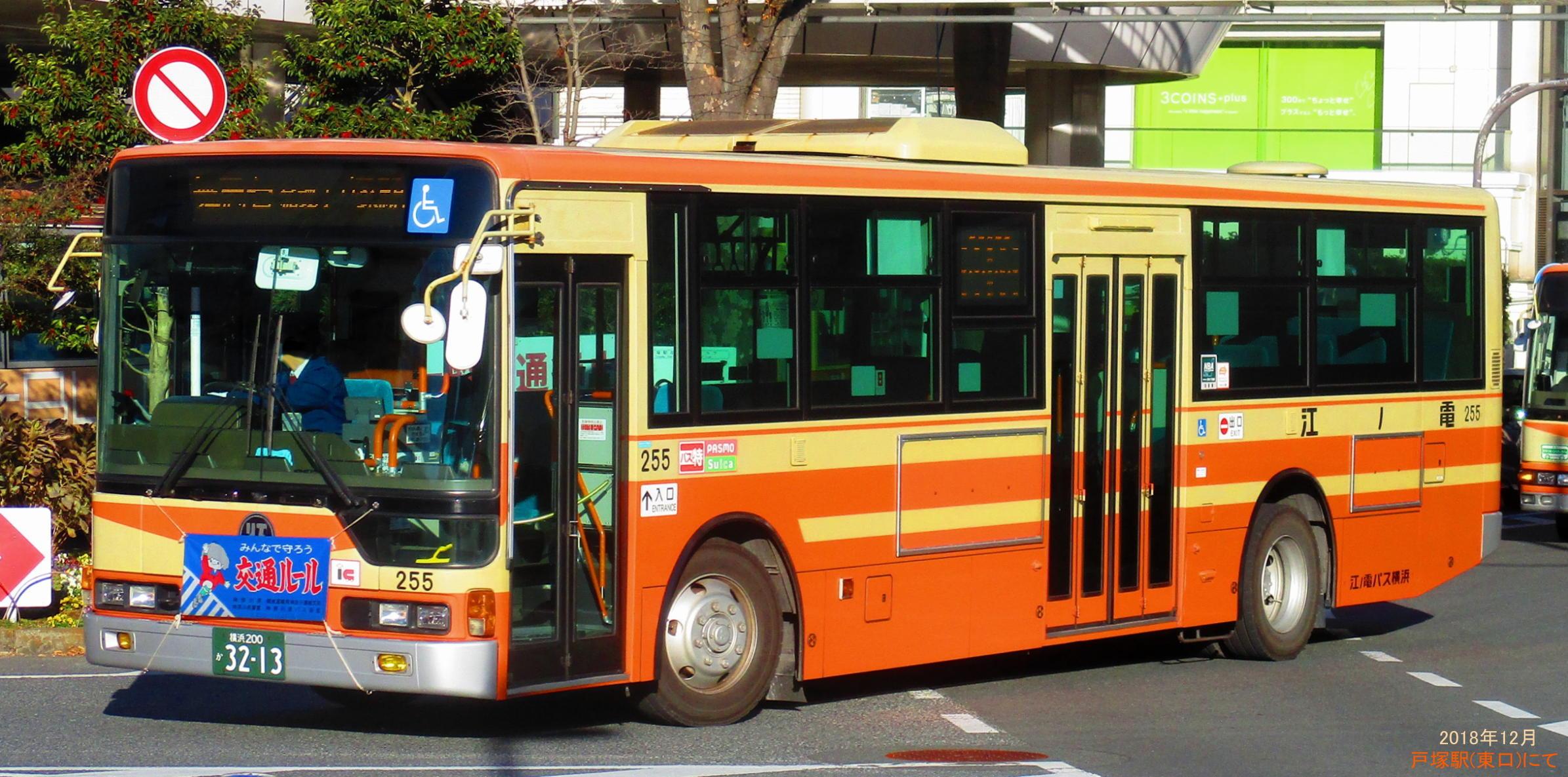 時刻 表 バス 江ノ電