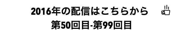cafe050-099.jpg