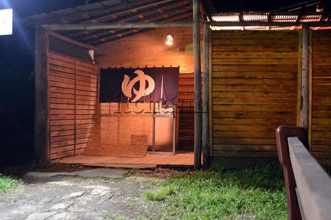 何がなんでもキャンプだし 久保キャンプ場 キャンプ犬 留守番 日帰り温泉 紅椿の湯 カレー ドラゴンフライ DUG焚火缶 コインシャワー