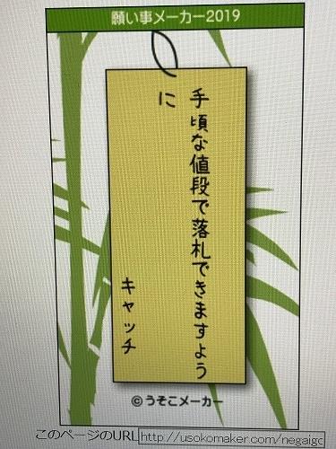 s-IMG_7897_5.jpg