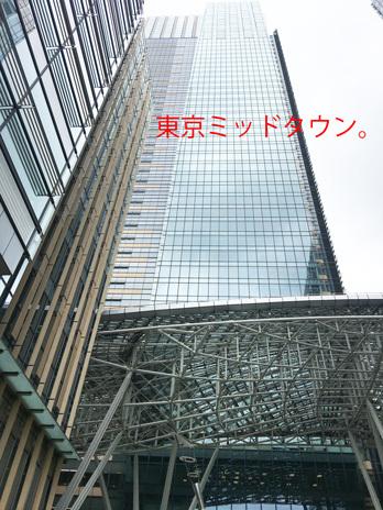 20190715 (11)