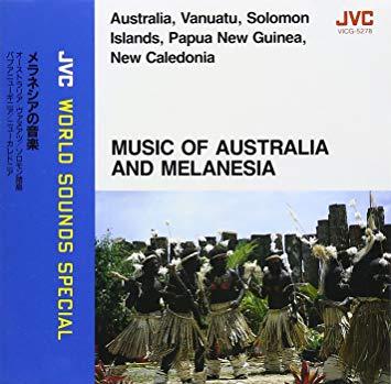 Melanesia no ongaku