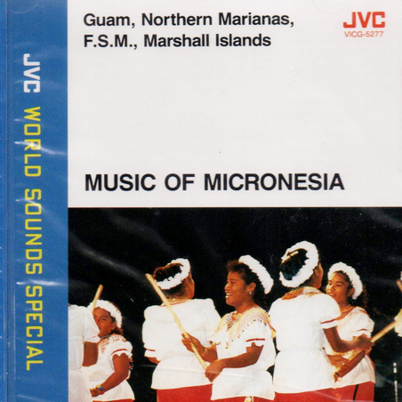Microneaia no Ongaku