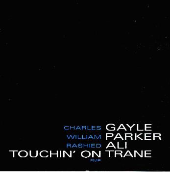 GayleParkerAli_TouchinOnTrane.jpg