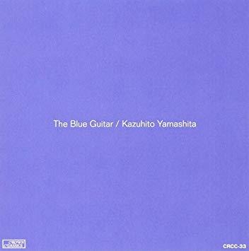 YamashitaKazuhito_BlueGuitar.jpg