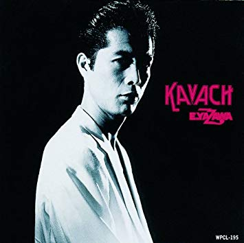 YazawaEikichi_Kavach.jpg