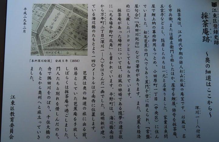 採茶庵-921