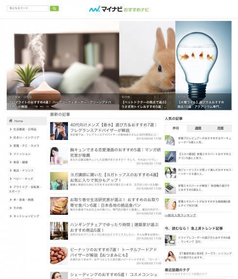 001_convert_20190807143748.jpg