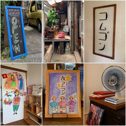 ゆうブログケロブログ沖縄2019 (12)