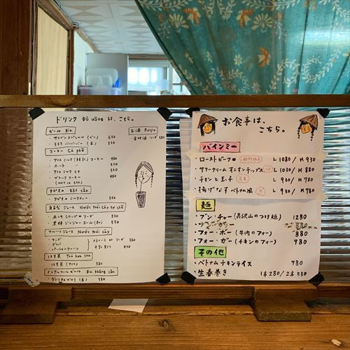ゆうブログケロブログ沖縄2019 (13)