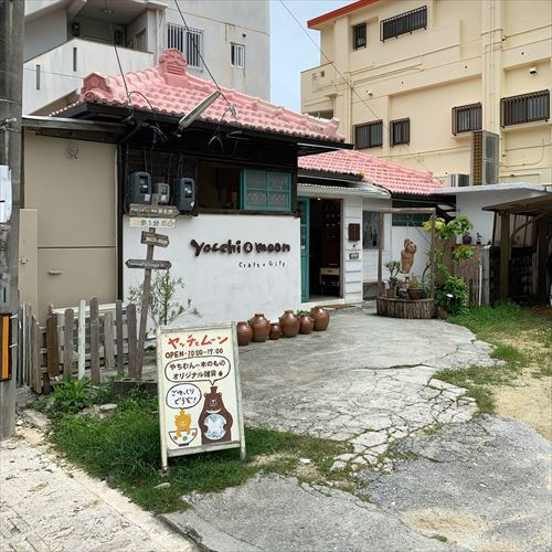 ゆうブログケロブログ沖縄2019 (23)