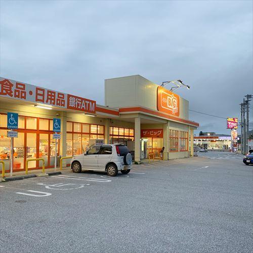 ゆうブログケロブログ沖縄2019 (32)