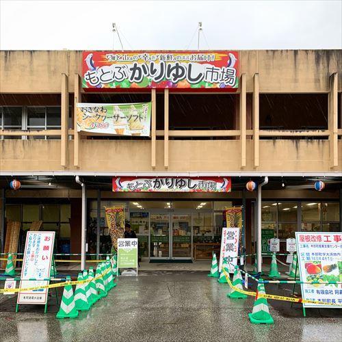 ゆうブログケロブログ沖縄2019 (51)