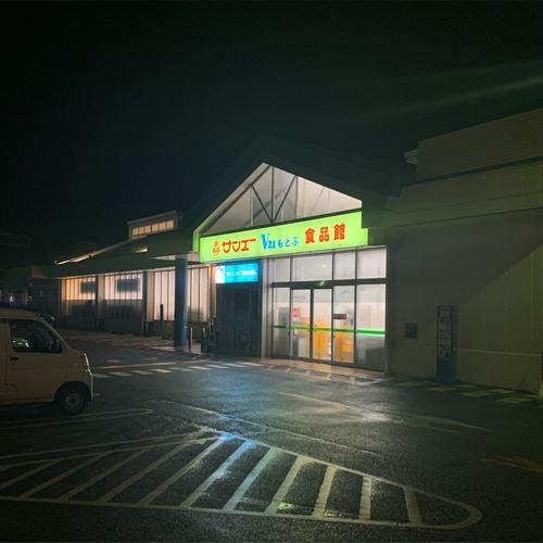 ゆうブログケロブログ沖縄2019 (62)