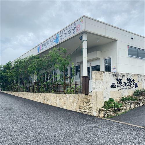 ゆうブログケロブログ沖縄2019 (73)