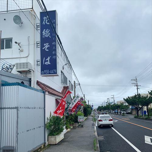ゆうブログケロブログ沖縄2019 (74)