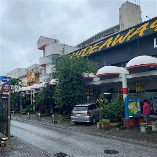 ゆうブログケロブログ沖縄2019 (81)