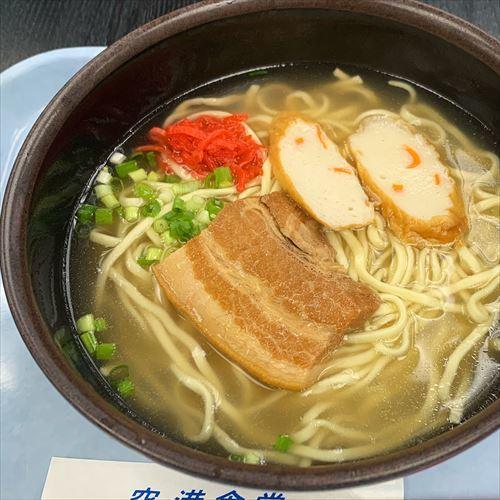 ゆうブログケロブログ沖縄2019 (139)