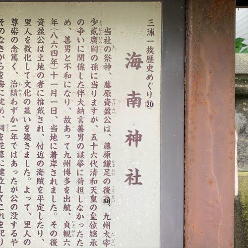 ゆうブログケロブログみさきまぐろきっぷ2019 (29)