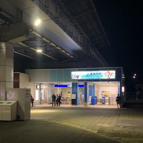 ゆうブログケロブログみさきまぐろきっぷ2019 (49)