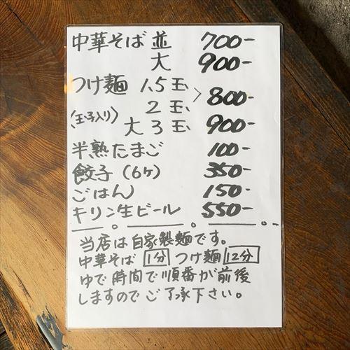 ゆうブログケロブログ飛騨高山2019夏 (9)