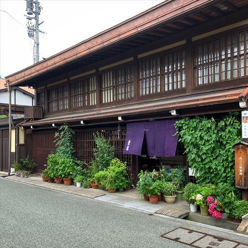 ゆうブログケロブログ飛騨高山2019夏 (12)