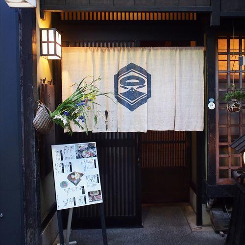 ゆうブログケロブログ飛騨高山2019夏 (39)
