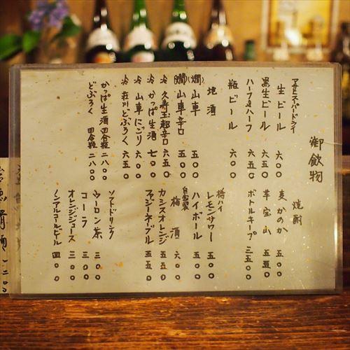 ゆうブログケロブログ飛騨高山2019夏 (41)