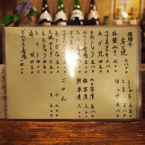 ゆうブログケロブログ飛騨高山2019夏 (42)
