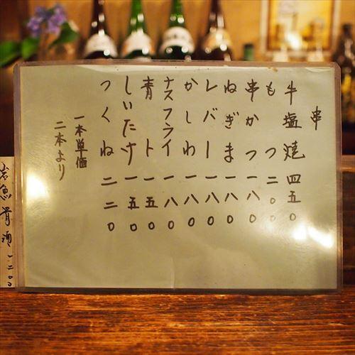 ゆうブログケロブログ飛騨高山2019夏 (43)