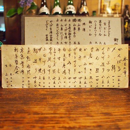 ゆうブログケロブログ飛騨高山2019夏 (44)