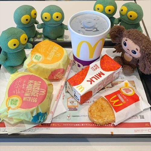 ゆうブログケロブログ飛騨高山2019夏 (55)