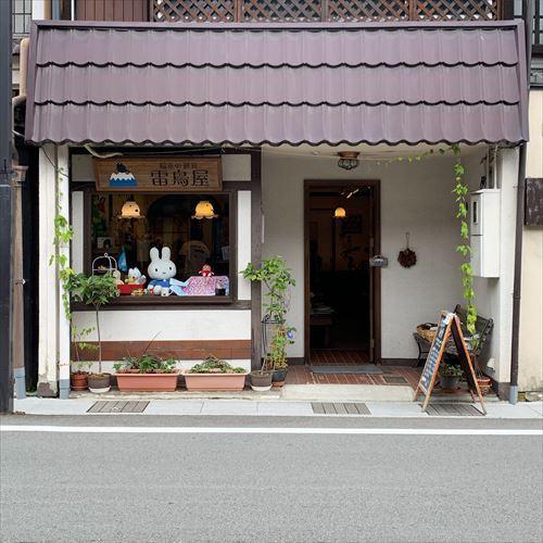 ゆうブログケロブログ飛騨高山2019夏 (77)